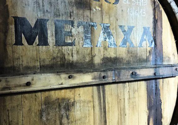 the_House_of_Metaxa1