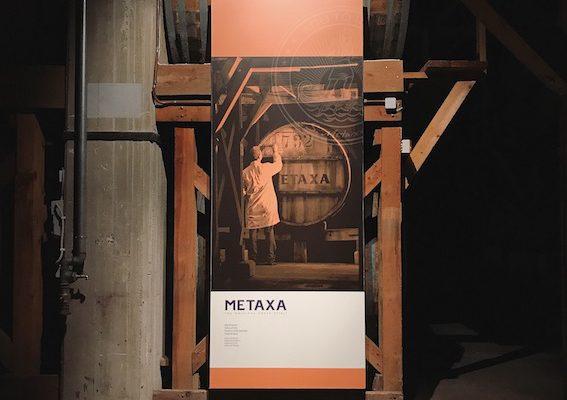 the_House_of_Metaxa13