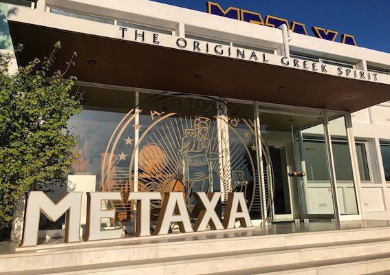 the_House_of_Metaxa16